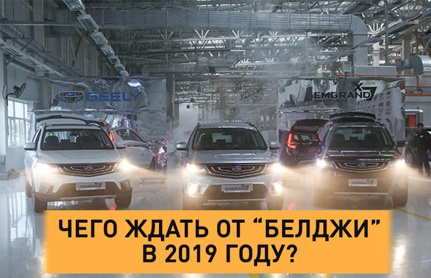 Авто по-белорусски: 75% физлиц проголосовали кошельком!