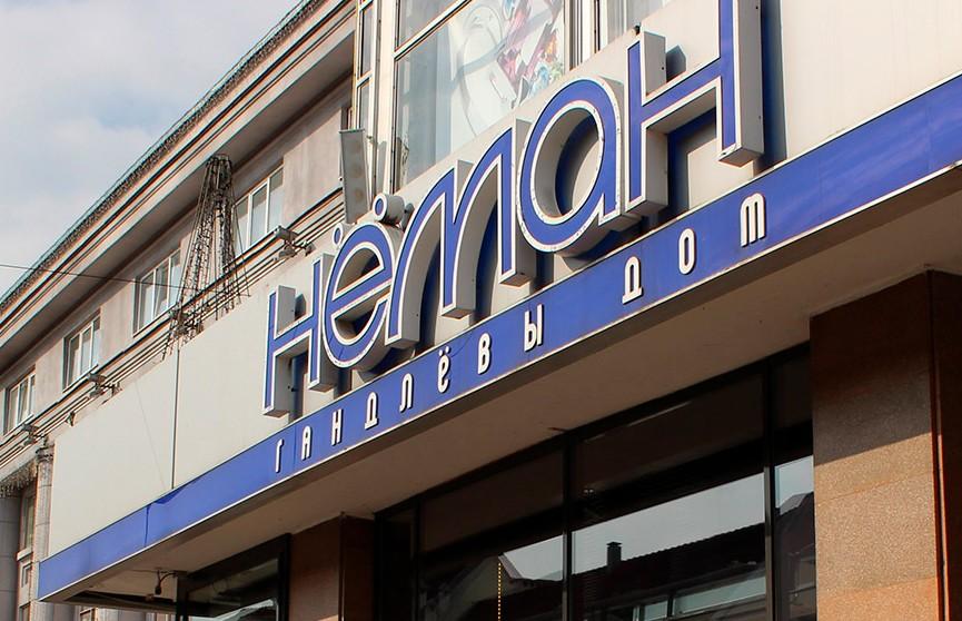 Парень пытался спрыгнуть с крыши торгового дома «Неман» в Гродно