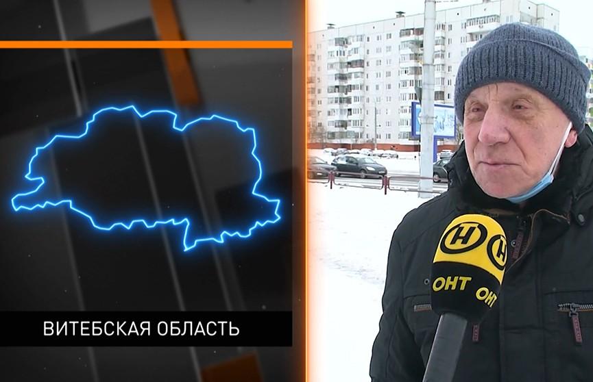 Что волнует белорусов, каких решений они ждут от ВНС?