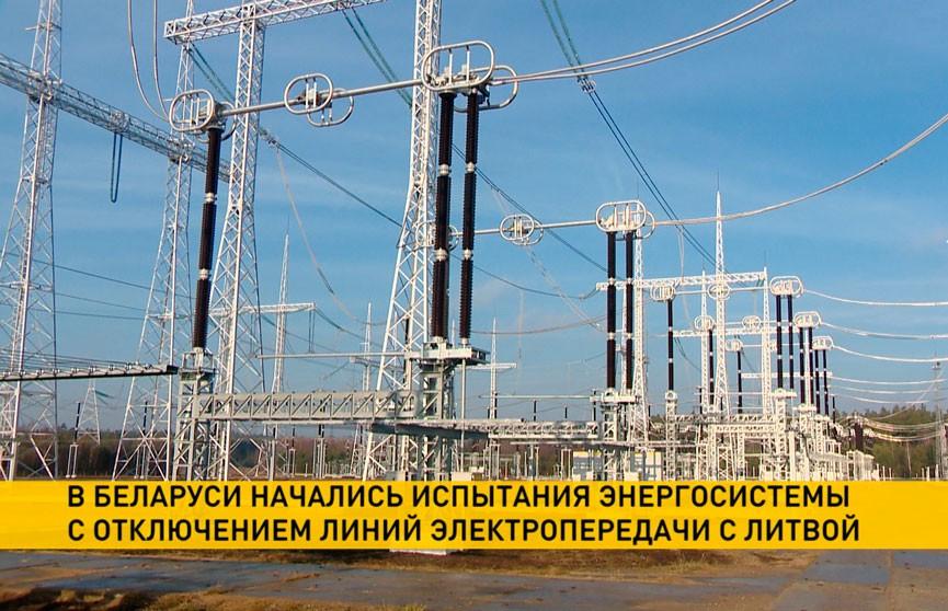Беларусь отключила трансграничные линии электропередачи с Литвой