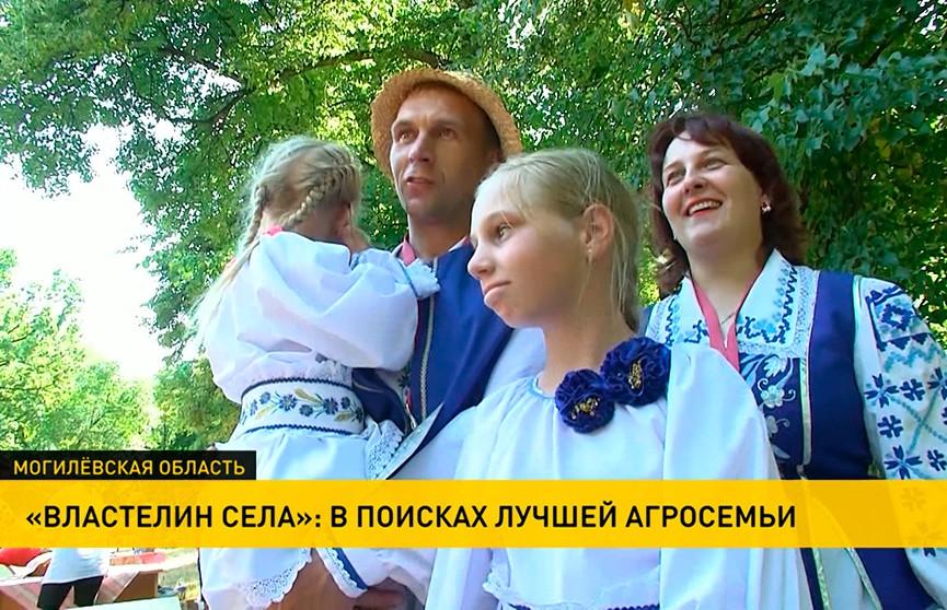 Финал проекта «Властелин села» проходит в Шкловском районе