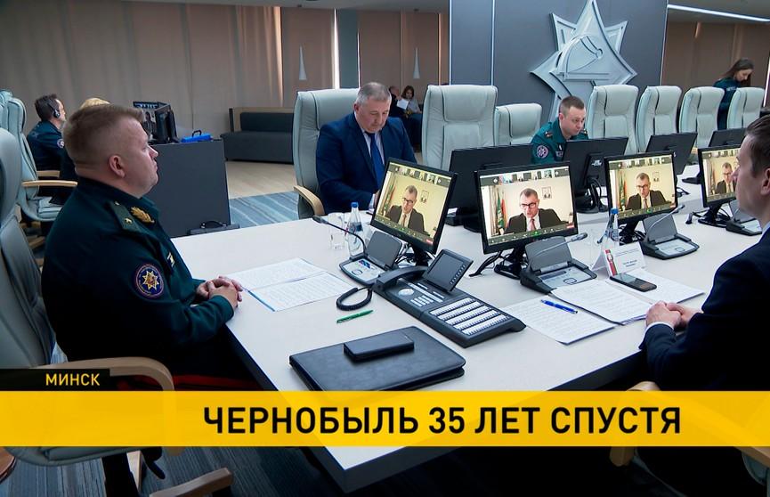 Чернобыль 35 лет спустя. Международная конференция по видеосвязи прошла в Минске – эксперты обсудили итоги проделанной работы