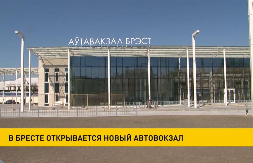 Новый автовокзал откроют в Бресте: современное здание построено по уникальному проекту