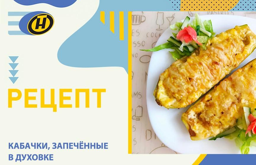 Кабачки, запечённые в духовке. Пошаговый рецепт с фото от телеведущей Екатерины Тишкевич