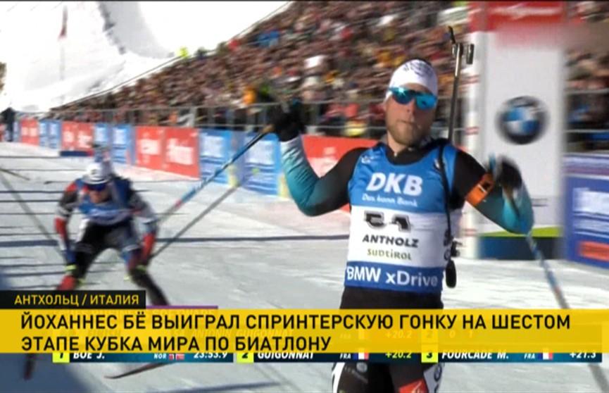 Йоханнес Бё выиграл спринтерскую гонку на этапе Кубка мира по биатлону в Антхольце