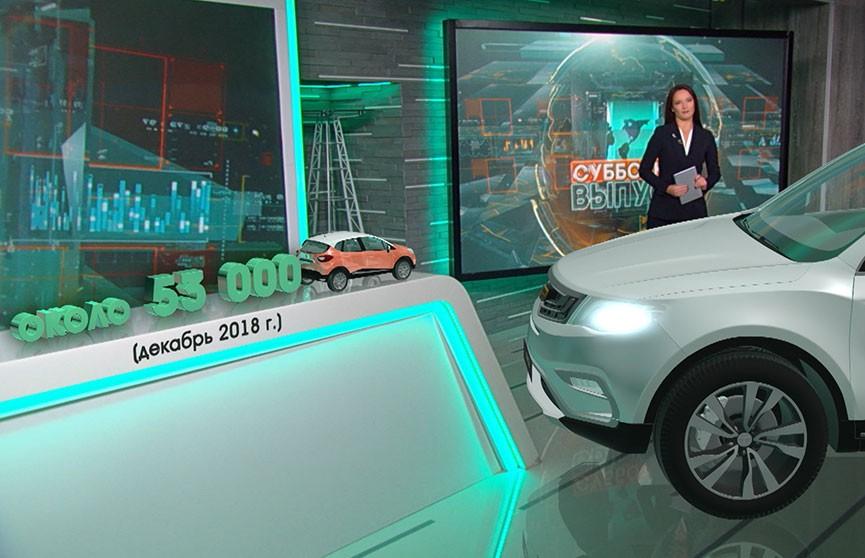 Прогноз: к концу 2018 года в Беларуси продадут 53 тысячи новых авто