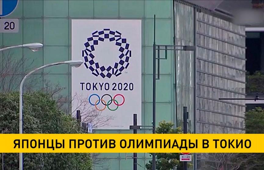 Японцы выступают за отмену Олимпиады в Токио