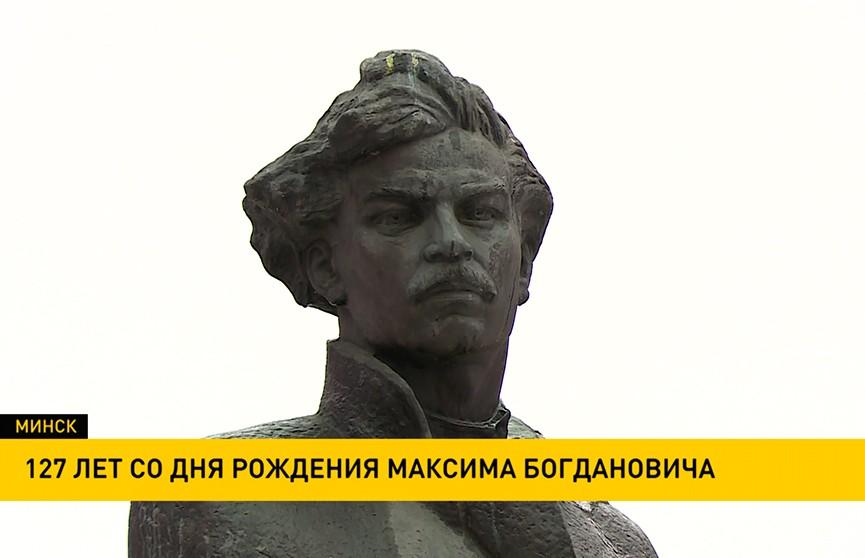 127 лет назад родился классик белорусской литературы Максим Богданович