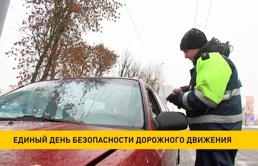 Единый день безопасности дорожного движения: сотрудники ГАИ напомнят о важности соблюдения ПДД