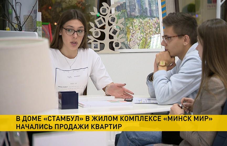 В доме «Стамбул» жилого комплекса «Минск Мир» начались продажи квартир