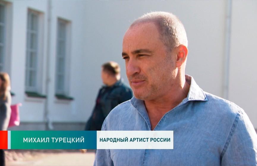 Почему у Михаила Турецкого тёплое отношение к Беларуси?