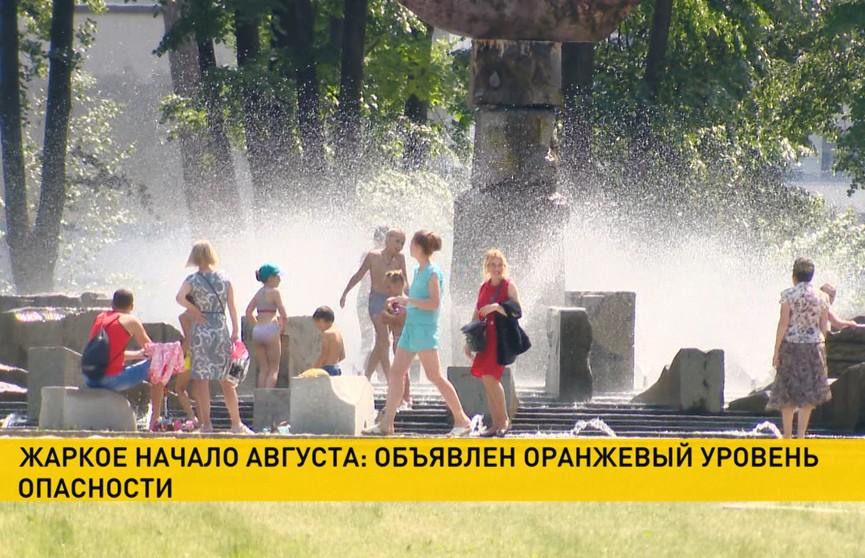 Скоро придет осенняя прохлада. Когда закончится жара в Беларуси?