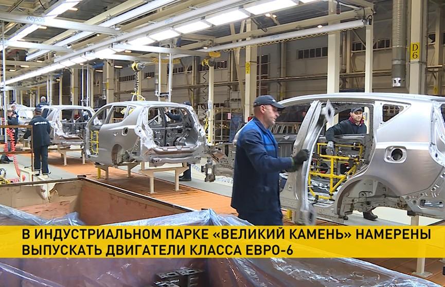 Беларусь намерена начать выпуск автомобилей для служб такси