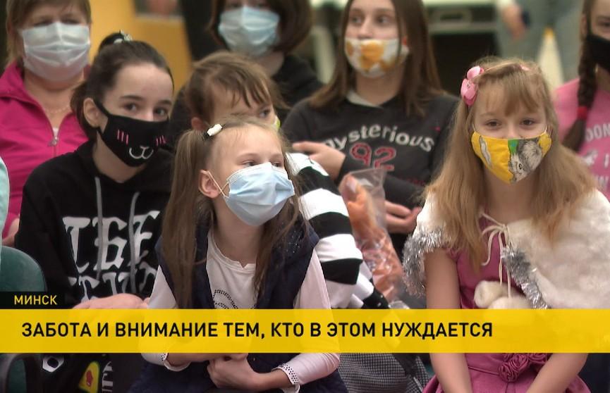 Забота и внимание тем, кто в этом нуждается. В Беларуси продолжается акция «Наши дети»