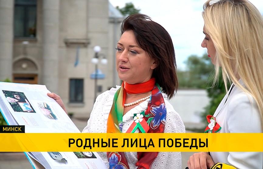 «Родные лица Победы»: белорусы собрали в общий альбом 700 фотографий героев войны
