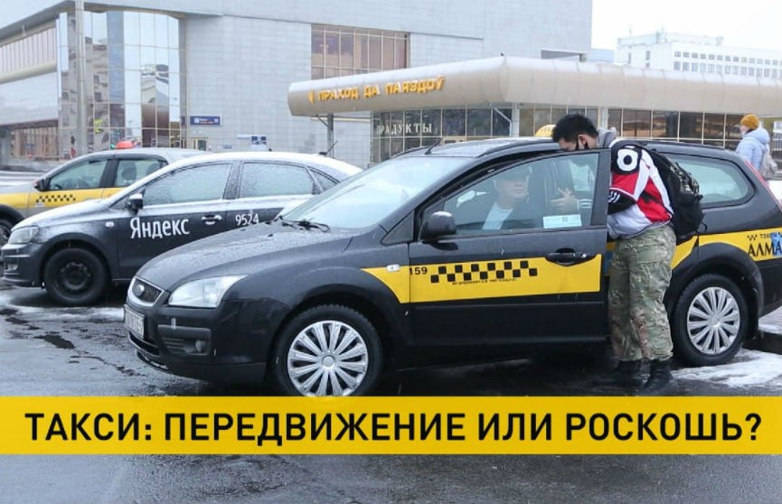 На что обращать внимание пассажиру такси, чтобы не заплатить втридорога