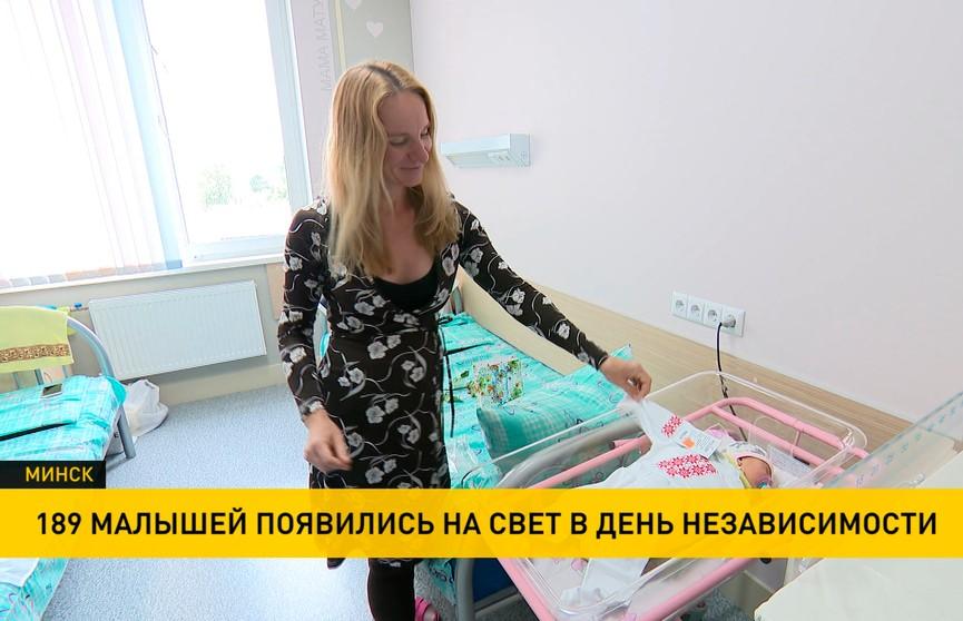 Лучший подарок: 189 малышей родились в Беларуси в День Независимости