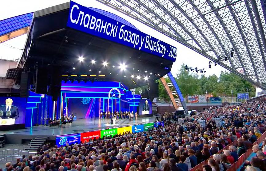 Фестиваль «Славянский базар в Витебске» официально открыт. Участие в церемонии принял Александр Лукашенко