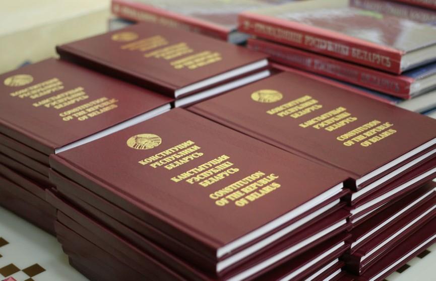 Депутаты подключатся к работе по совершенствованию Конституции