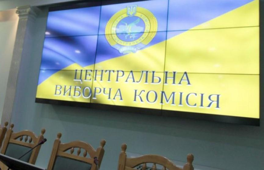 ЦИК Украины огласит официальные результаты первого тура выборов