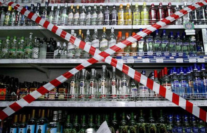 Запрет на продажу алкоголя ночью вводят в Минске