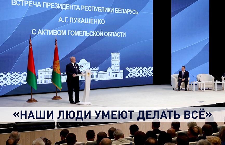 Рабочие поездки Александра Лукашенко в Гомель и Марьину Горку: о чем говорил Президент и как развиваются эти города?