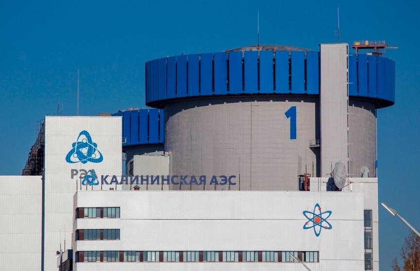 Три энергоблока Калининской АЭС под Тверью отключились из-за короткого замыкания