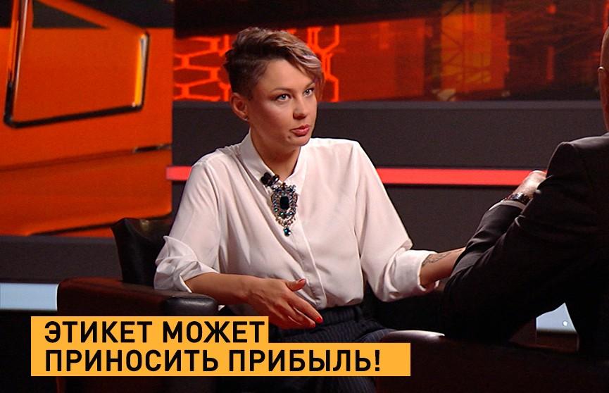 Культурный эксперт Оксана Зарецкая о том, как превратить правила этикета в прибыльный бизнес