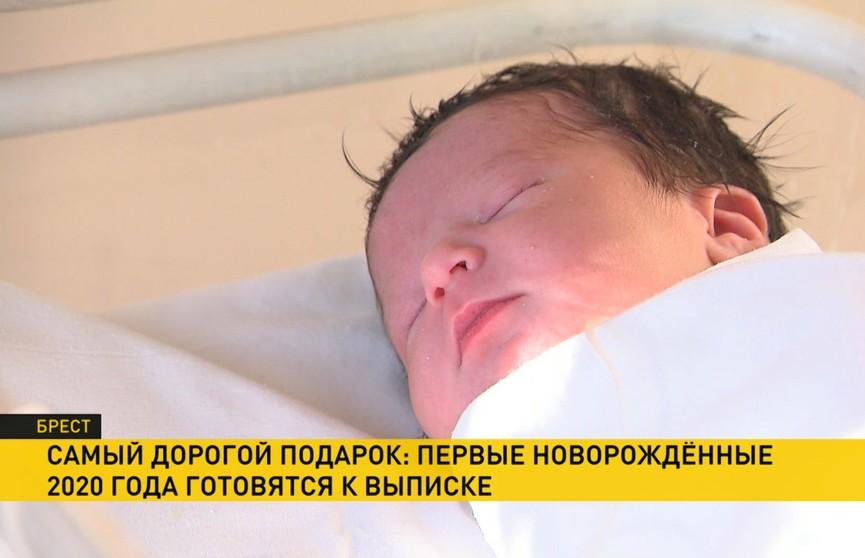 Восемь детей родились в Брестском роддоме в новогоднюю ночь: регион сохранил статус одного из самых стабильных в этом плане