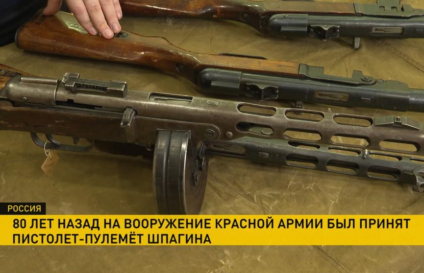 80 лет исполняется легендарному оружию белорусских партизан – ППШ-41, или по-солдатски «Папаше»