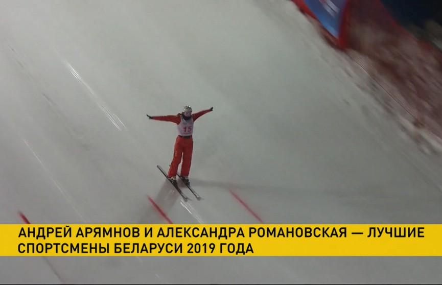 Лучших спортсменов года выбрали в Беларуси