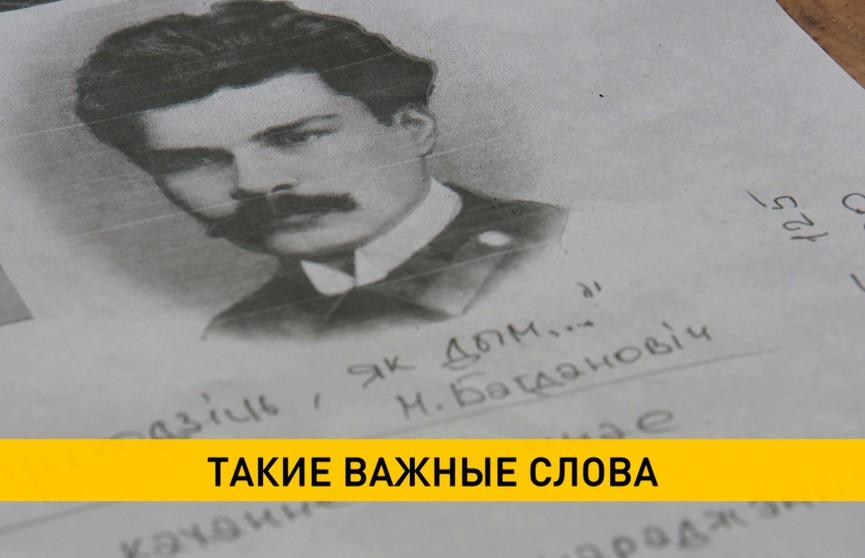 Уникальную «литературную коллекцию» формируют в библиотеке Борисова: авторские открытки, посвящённые известным белорусским писателям