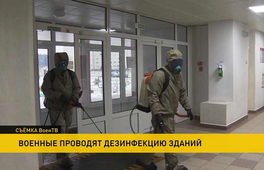 Белорусские военнослужащие дезинфицируют здания