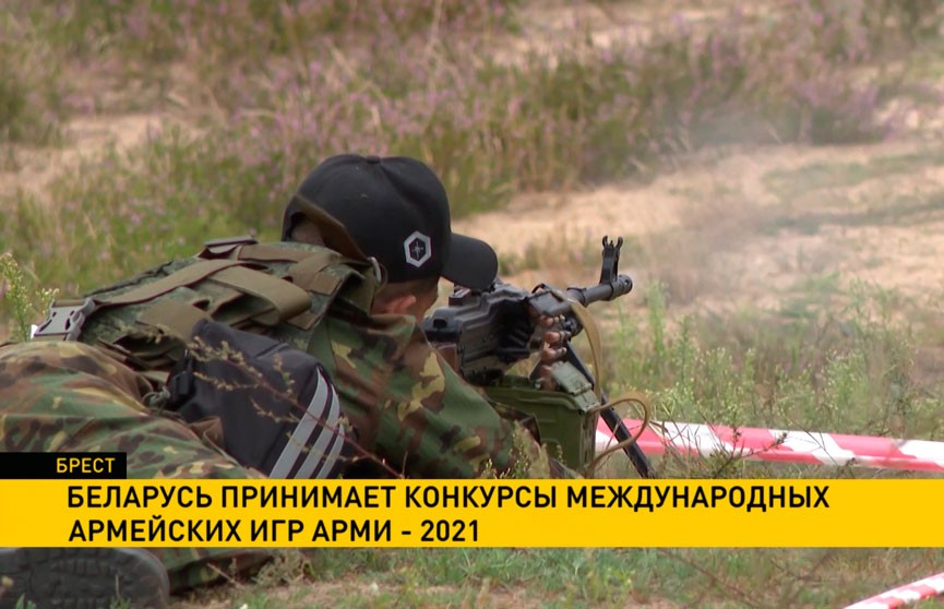 Беларусь принимает один из конкурсов «АрМИ-2021»