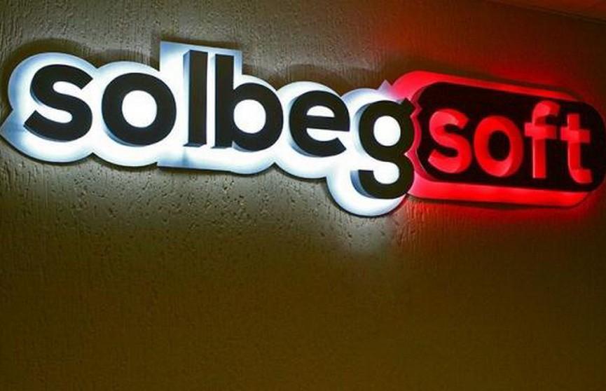 Эстонская компания Helmes купила белорусского разработчика SolbegSoft