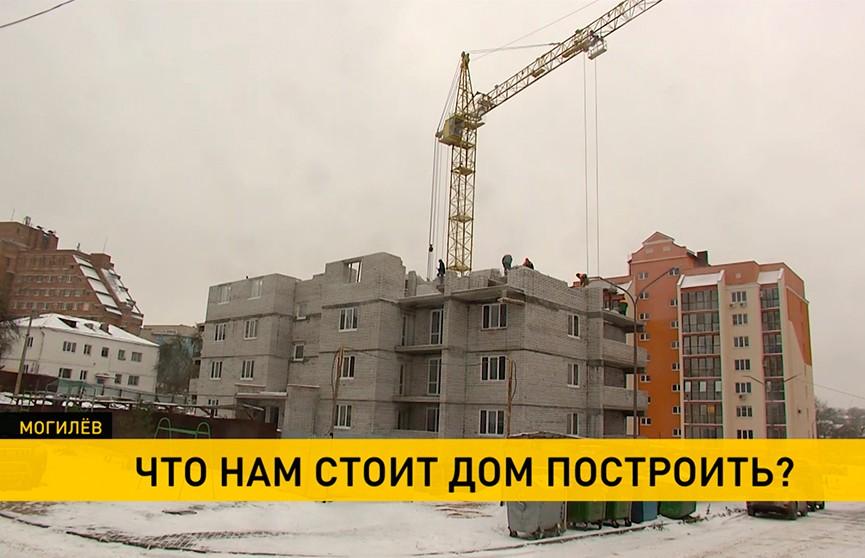 Дольщики из Могилёва едва не остались без денег и квадратных метров. Строительная эпопея тянулась 2 года