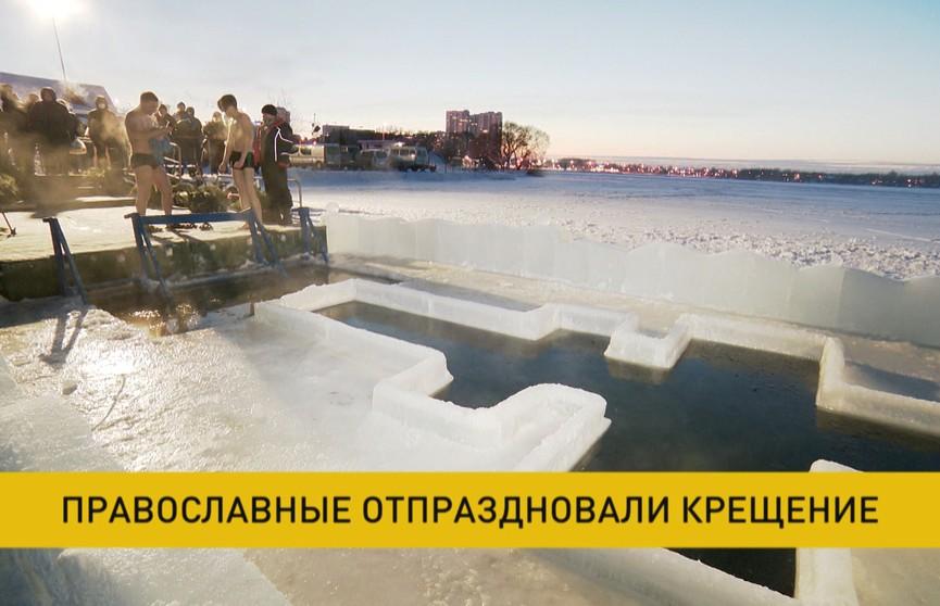 Православные христиане Беларуси встретили Крещение
