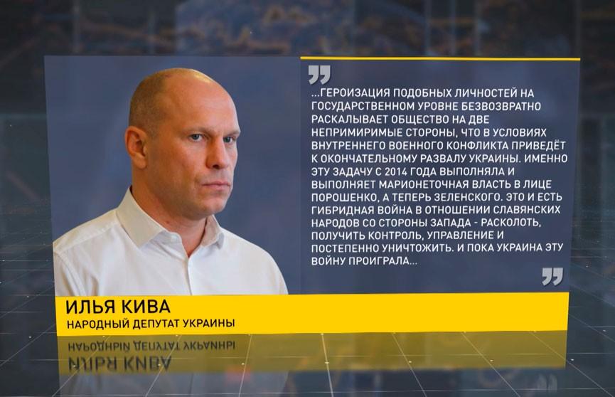 Илья Кива: гибридную войну в отношении славянских народов Украина проиграла