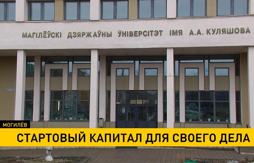 Курсы по бизнес-планированию открылись в Могилевском университете им. Кулешова