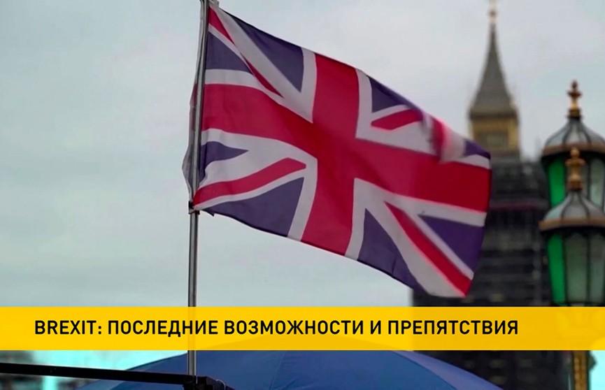 Переговоры по Brexit: ЕС и Великобритания не могут договорится по вопросам сельского хозяйства