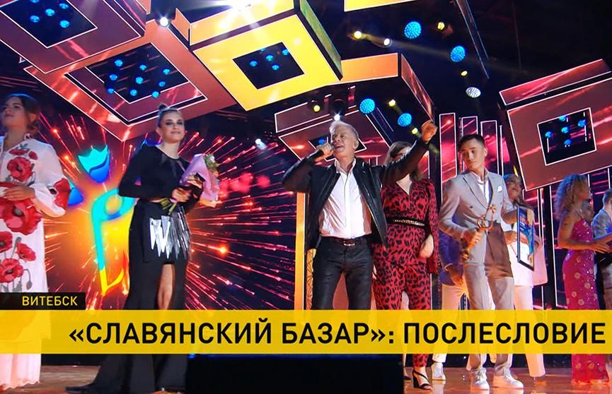 XXIX «Славянский базар»: у Беларуси сразу два Гран-при. Итоги фестиваля