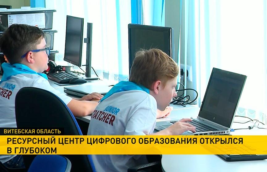 IT-лагерь открылся в Глубоком. Сотни местных школьников познают основы программирования