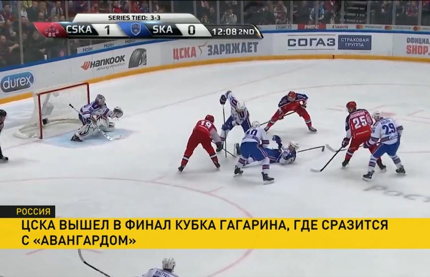 Московский ЦСКА вышел в финал Кубка Гагарина