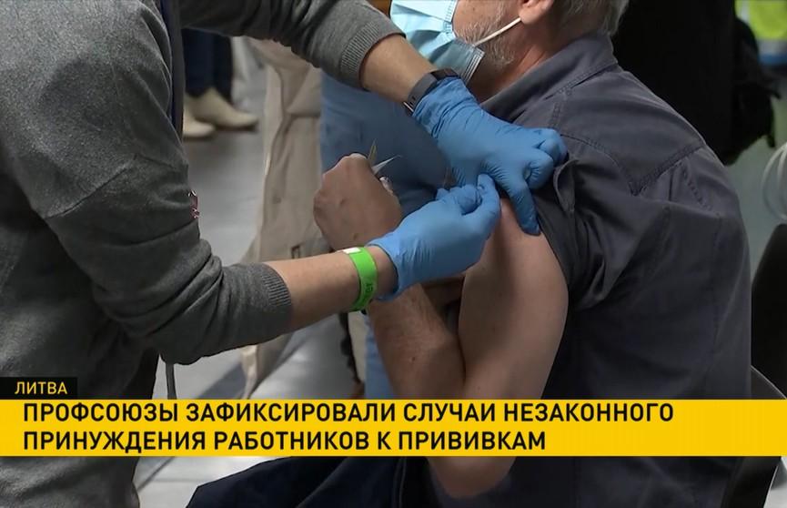 Профсоюзы Литвы зафиксировали случаи незаконного принуждения работников к прививкам