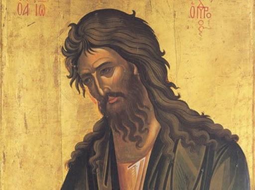 Рождество Иоанна Крестителя 7 июля: что можно и нельзя делать в этот день?