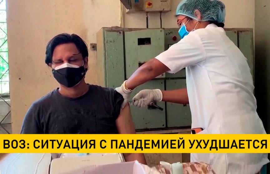 Эксперты ВОЗ заявляют: «дельта»-штамм коронавируса скоро станет доминирующим в мире