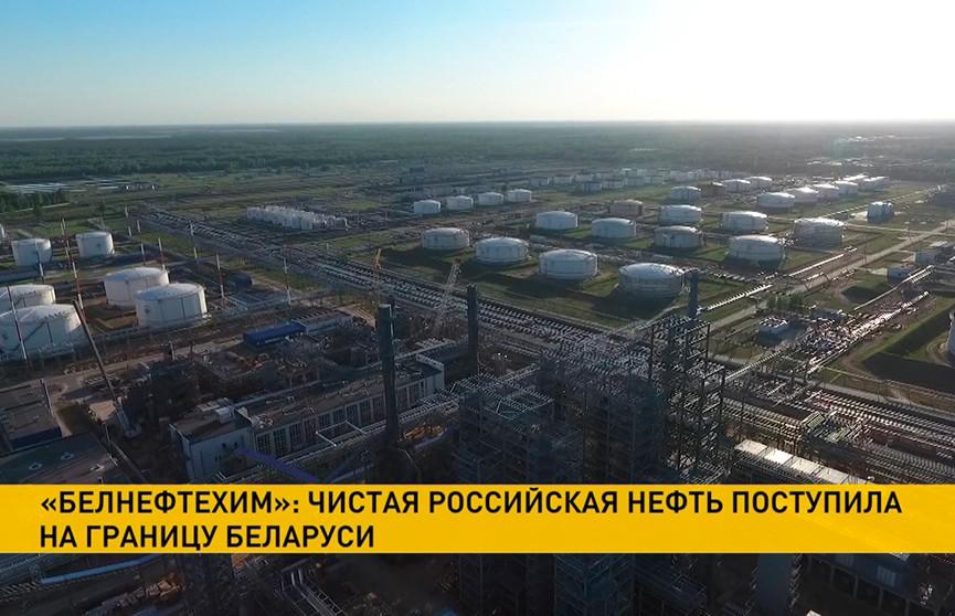 Чистая российская нефть достигла границ Беларуси