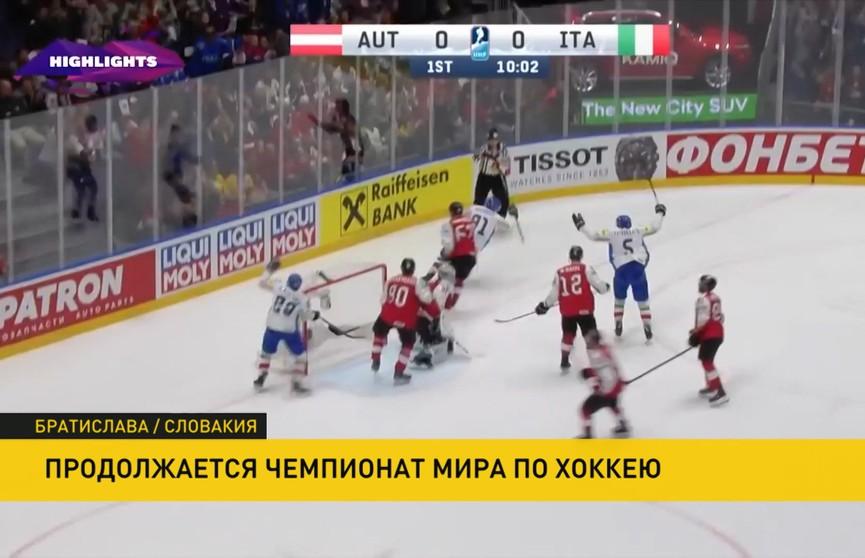 Канада – Дания: пять безответных шайб на Чемпионате мира по хоккею
