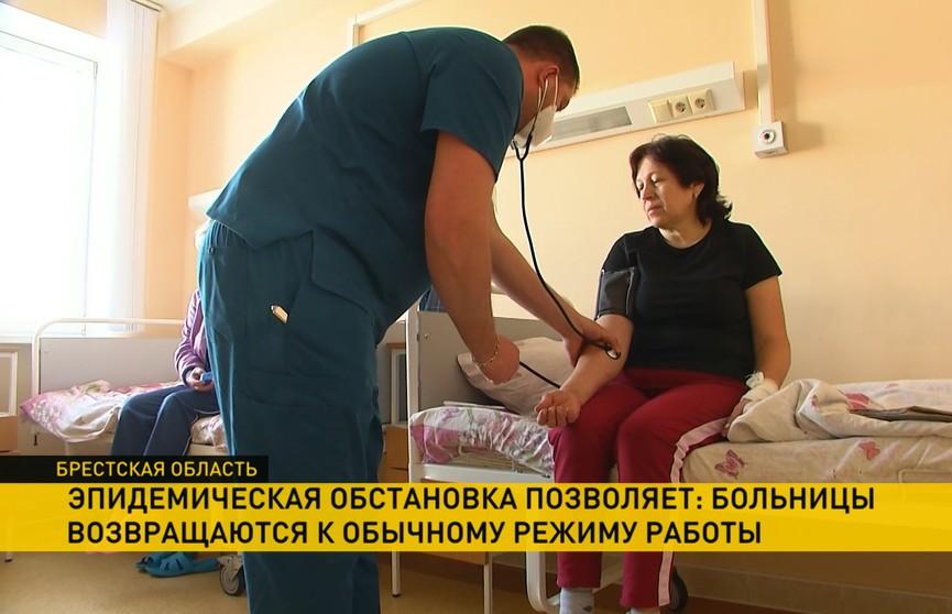 Лунинецкая районная больница в Брестской области вернулась к привычному режиму работы