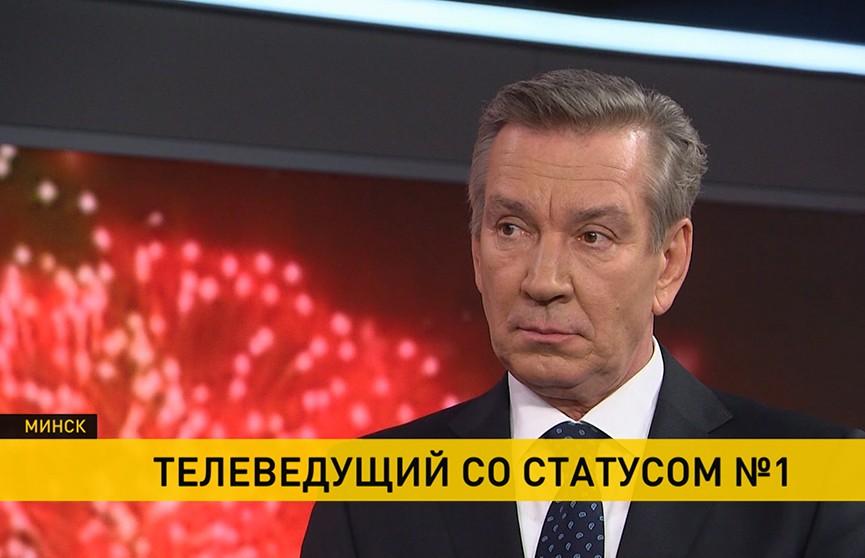 Ведущий телеканала ОНТ Александр Аверков празднует 60-летие